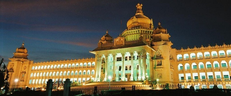 Bangalore Sightseeing Package Trip