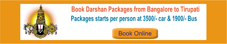TTD Darshan Tickets Online