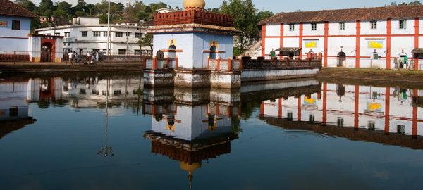 Bhagamandala Coorg