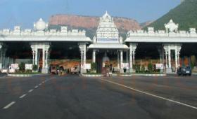 Alipiri Entrance of Tirumala Balaji Tour Packages