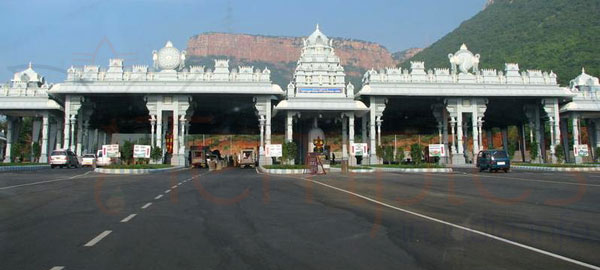 Alipiri Entrance of Tirumala Balaji Tour Packages