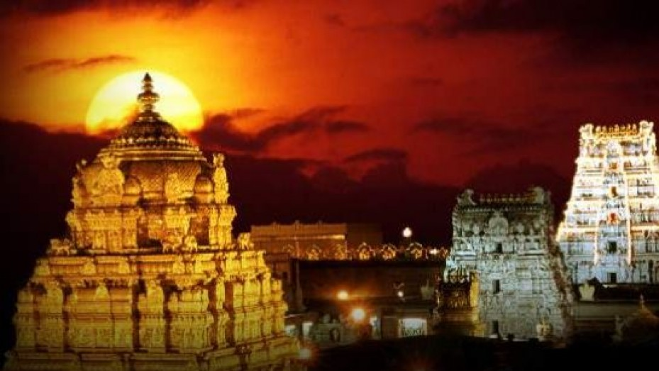 Balaji Tour Packages Tirumala Temple