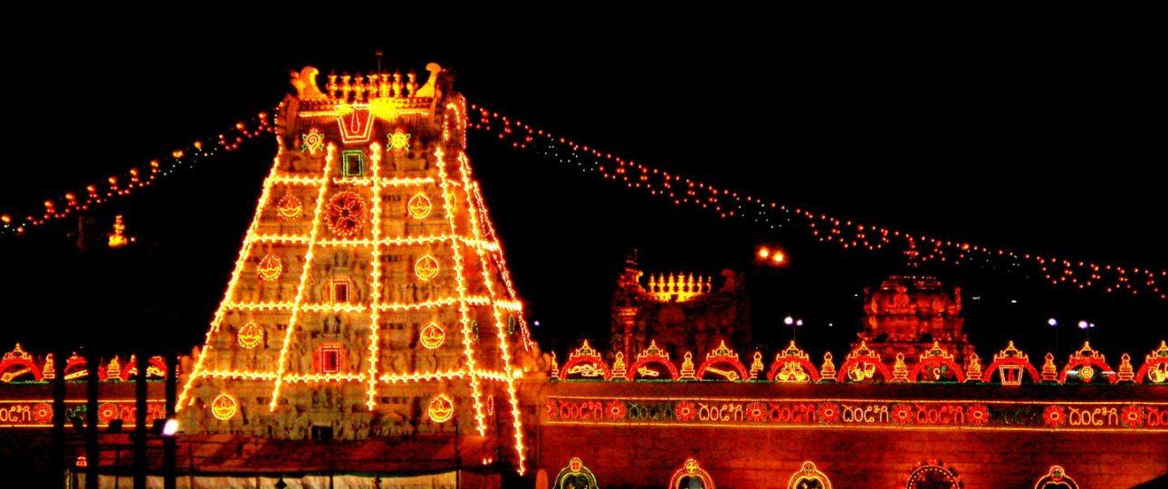 Tirupathi By Balaji Tour Packages