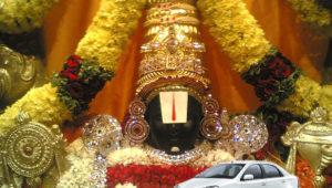 Car Balaji Trips to Tirupati