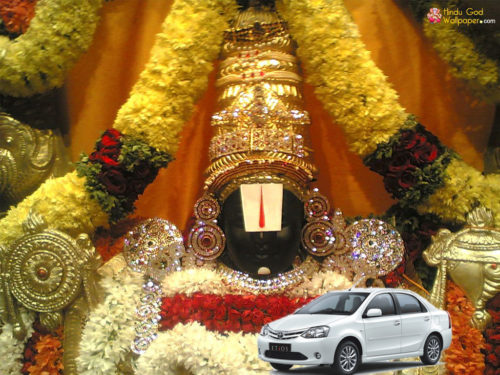 Car Balaji Trips to Tirupati