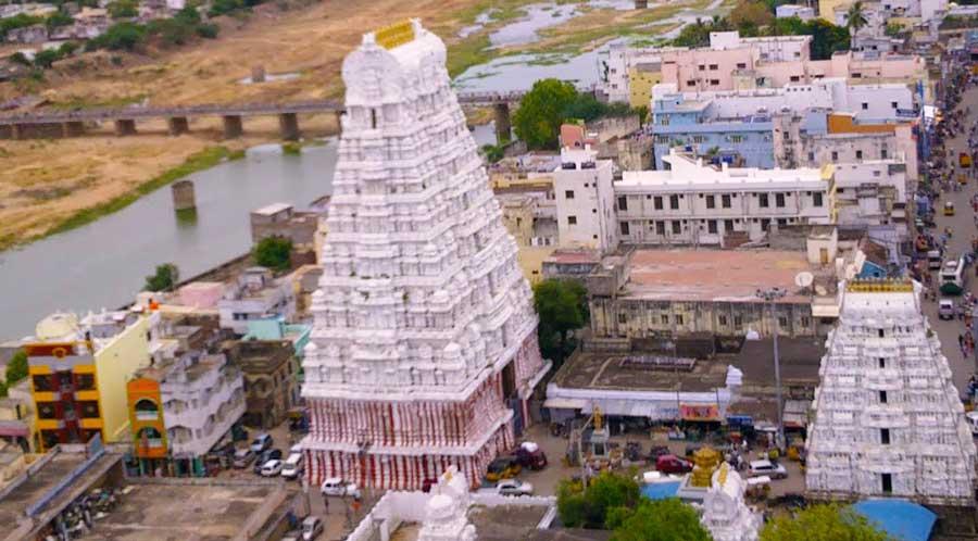 Srikalahasti Temple Package